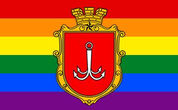 Лига Одесса