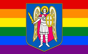 Лига Киев