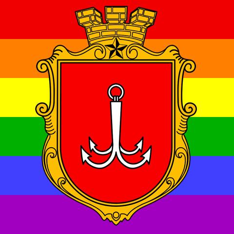«Ассоциация ЛГБТ «ЛИГА» Odessa