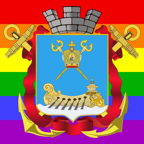Главный офис в Николаеве